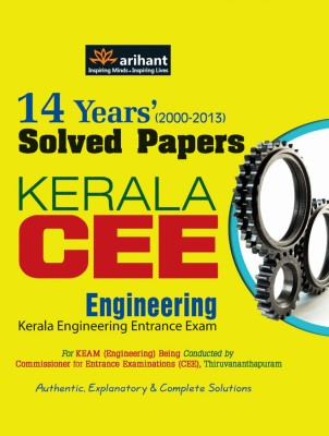 KEAM 2019 Books & Study Material Previous Question Papers