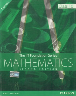 Buy IIT Foundation: Mathematics (Class 10) 2nd Edition: Book