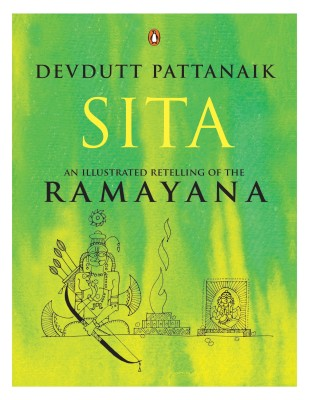 Sita : An Illustrated Retelling of the Ramayana price comparison at Flipkart, Amazon, Crossword, Uread, Bookadda, Landmark, Homeshop18