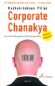 Corporate Chanakya (English) 1st  Edition: Book