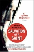 Salvation of a Saint: Book