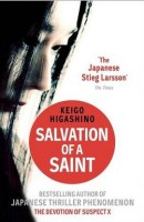 Salvation of a Saint (English): Book