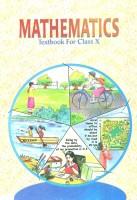 tata mcgraw hill iit mathematics ebook download
