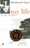 My Life In My Words: Book