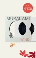 Wind / Pinball (English): Book