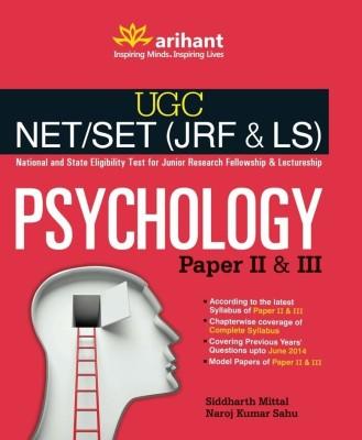 UGC NET / SET (JRF & LS) - Psychology Paper 2 & 3 (English) 2nd  Edition price comparison at Flipkart, Amazon, Crossword, Uread, Bookadda, Landmark, Homeshop18
