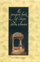 Penguin Book of Classic Urdu Stories (English): Book