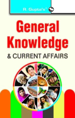 Buy General Knowledge and Current Affairs, 1/e PB 01 Edition: Book