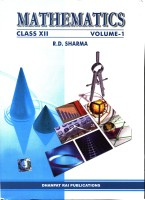 Mathematics Class - 12 (Set of 2 Volumes) 11th Edition: Book