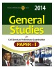 General Studies for Civil Services Preliminary Examination Paper - 1 (2014) 1st Edition