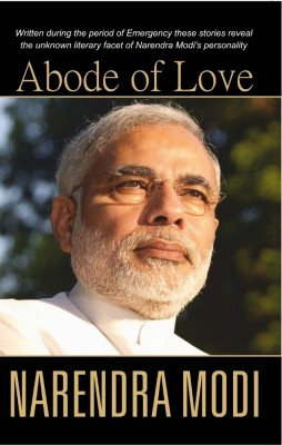 Buy Abode Of Love: Book
