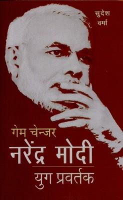 Biography of my favorite National hero - Mahatma Gandhi