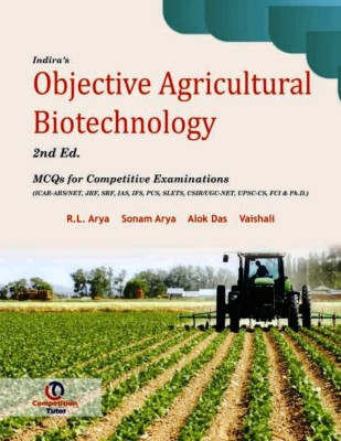 8% OFF on Indira's Objective Agricultural Biotechnology, 2nd  Ed : MCQ for  Agricultural Competitive Exams (English) (Papaerback) on Flipkart |