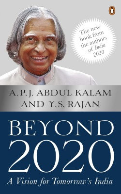 Beyond 2020 : A Vision for Tomorrow's India (English)(Paperback)