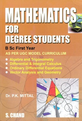 Best numerical book for physics class 11
