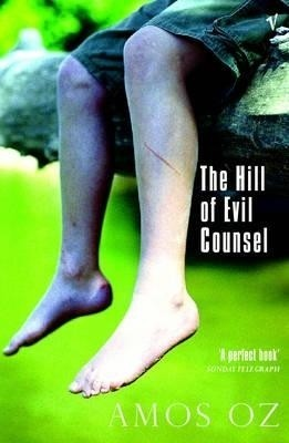 Hill of Evil Counsel: Three Stories price comparison at Flipkart, Amazon, Crossword, Uread, Bookadda, Landmark, Homeshop18