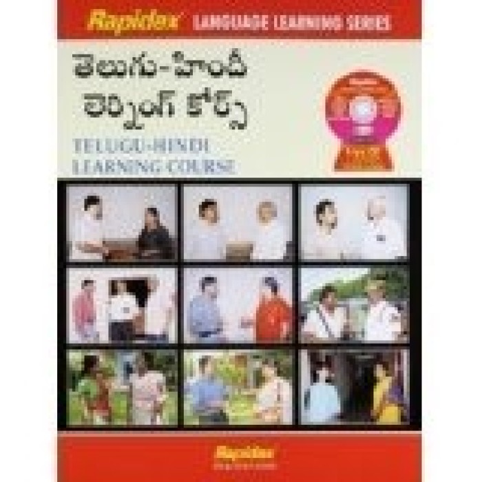 Learn English Through Tamil Pdf Free Download