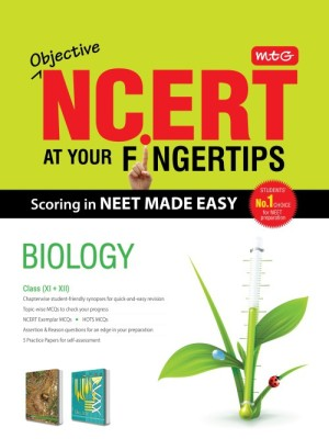 Objective NCERT at your FINGERTIPS for NEET-AIIMS - Biology (English) price comparison at Flipkart, Amazon, Crossword, Uread, Bookadda, Landmark, Homeshop18