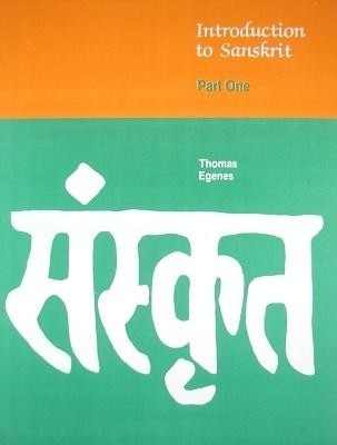 Introduction To Sanskrit (Part I) HB (Sanskrit, English) 2Revisede. Edition price comparison at Flipkart, Amazon, Crossword, Uread, Bookadda, Landmark, Homeshop18