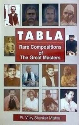 Tabla Rare Composition Of The Great Masters price comparison at Flipkart, Amazon, Crossword, Uread, Bookadda, Landmark, Homeshop18