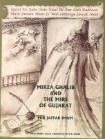 Mirza Ghalib and the Mirs of Gujarat: Book
