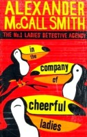 In The Company Of Cheerful Ladies (English): Book
