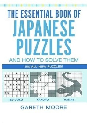 The Essential Book of Japanese Puzzles and How to Solve Them price comparison at Flipkart, Amazon, Crossword, Uread, Bookadda, Landmark, Homeshop18