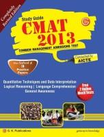 MBA Entrance Books Starts Rs 95 from Flipkart - CAT MAT CMAT