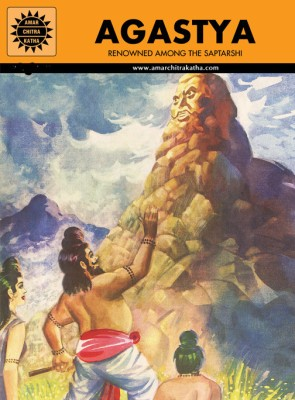 Buy Agastya (English): Book
