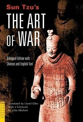 Sun Tzu's the Art of War price comparison at Flipkart, Amazon, Crossword, Uread, Bookadda, Landmark, Homeshop18