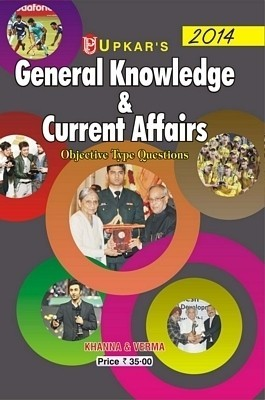 Buy General Knowledge and Current Affairs: Objective Type Questions 2013 (English) 01 Edition: Book