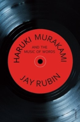 Buy Haruki Murakami and the Music of Words (English): Book