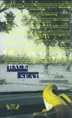 Buy Back Seat: A Mumbai Tale (English): Book