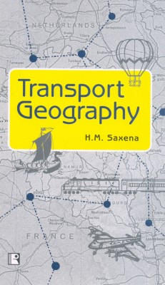 Transport Geography (English) 01 Edition price comparison at Flipkart, Amazon, Crossword, Uread, Bookadda, Landmark, Homeshop18