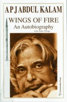 Wings of Fire: An Autobiography (English) 1st Edition: Book