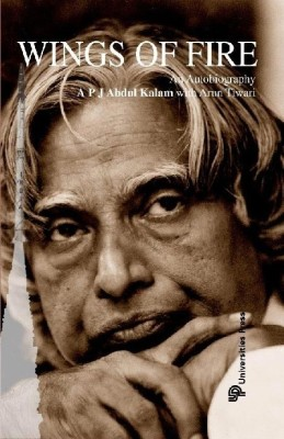 Wings of Fire: An Autobiography (English) 1st Edition price comparison at Flipkart, Amazon, Crossword, Uread, Bookadda, Landmark, Homeshop18
