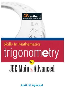 Skills in Mathematics Trigonometry for JEE Main & Advanced (English) 7th Edition price comparison at Flipkart, Amazon, Crossword, Uread, Bookadda, Landmark, Homeshop18