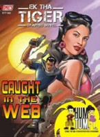 EK THA TIGER - CAUGHT IN THE WEB: Book