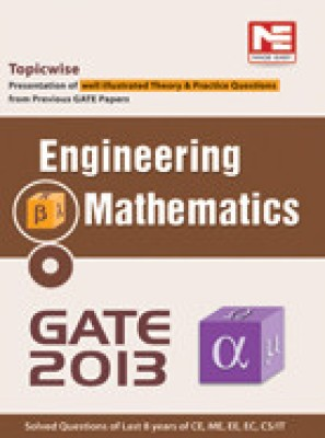 Buy GATE - 2013: Engineering Mathematics: Book