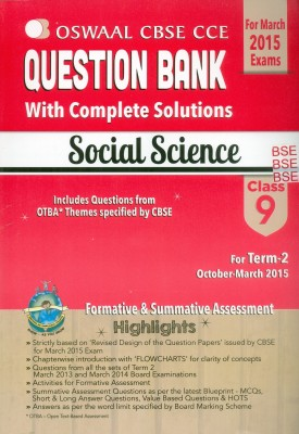 library science question bank pdf