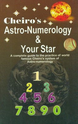 Cheiro's Astro-Numerology and Your Star price comparison at Flipkart, Amazon, Crossword, Uread, Bookadda, Landmark, Homeshop18