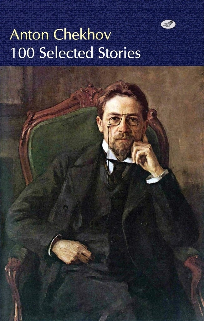 Anton Chekhov And Tolstoy by Anton Chekhov
