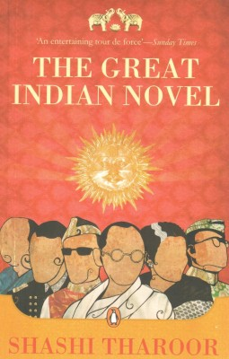 Buy The Great Indian Novel: Book