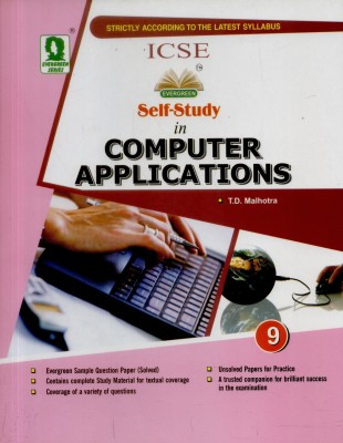Evergreen ICSE Self-Study in Computer Applications for Class - 9 By