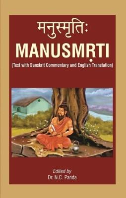 Manusmrti : Text with Sanskrit Commentary and English Translation (English) price comparison at Flipkart, Amazon, Crossword, Uread, Bookadda, Landmark, Homeshop18