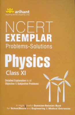Class 11 Physics/Maths Ebook Download