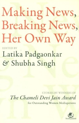 Buy Making News, Breaking\nNews, Her Own Way (English): Book