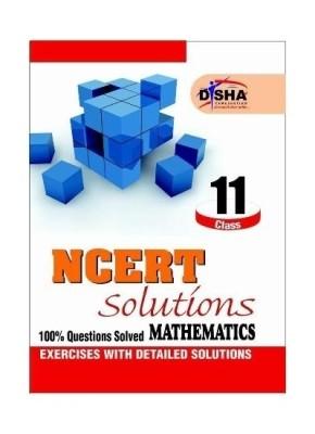NCERT Solutions - Mathematics : 100% Questions Solved price comparison at Flipkart, Amazon, Crossword, Uread, Bookadda, Landmark, Homeshop18