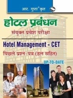 Hotel and Hospitality Management essay rating