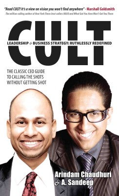 Buy CULT: Leadership & Business Strategy, Ruthlessly Redefined (English) 1st Edition: Book